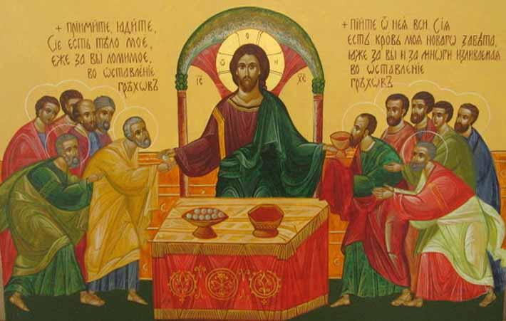 Подсолнухов открытках, поздравление с причастием святых христовых тайн картинки